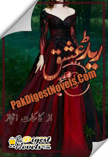 Red Ishq (Complete Novel) By Kainat Ijaz