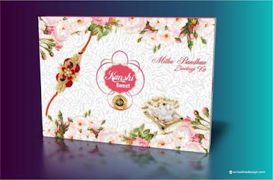 Raksha Bandhan Sweet Box Design