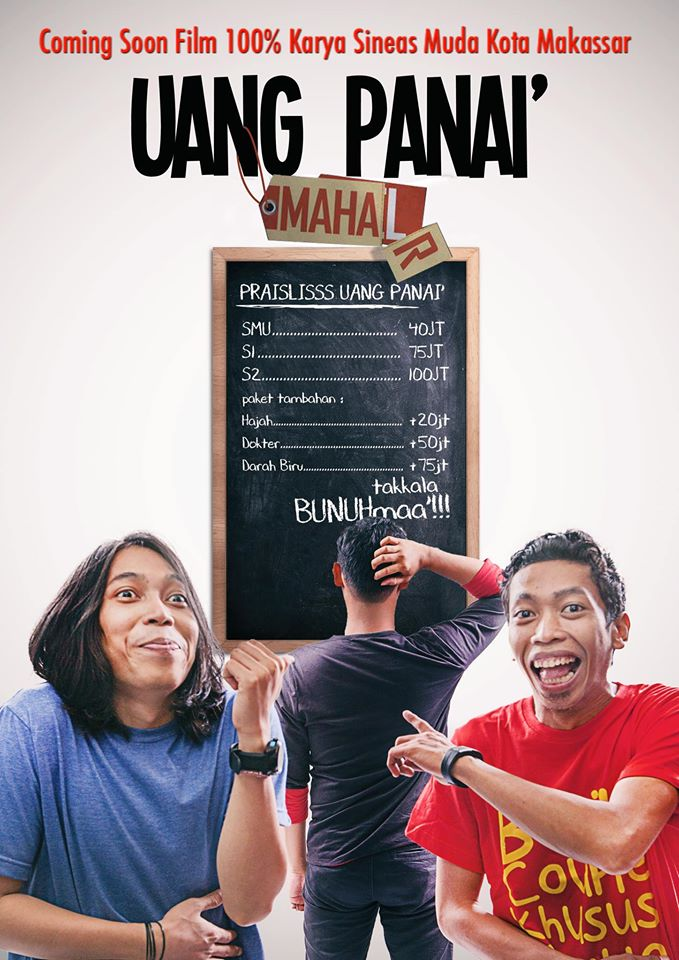 Download Film Uang Panai' (2016)