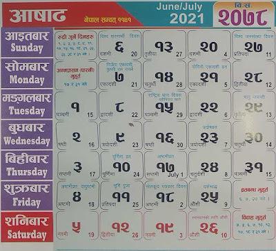 Nepali Calendar 2078 Ashadh or nepali calendar 2078 Asar