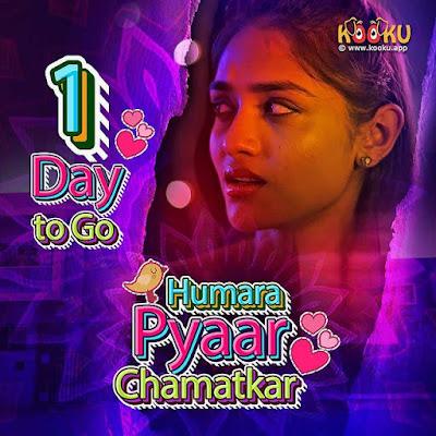 Humara Pyaar Chamakar actress