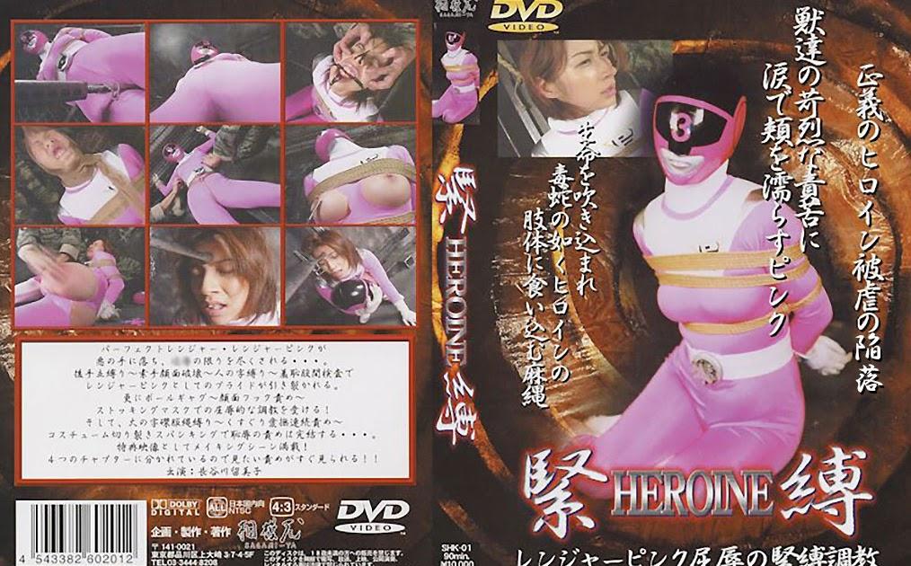 SHK-01 Diikat Pahlawan Wanita 01