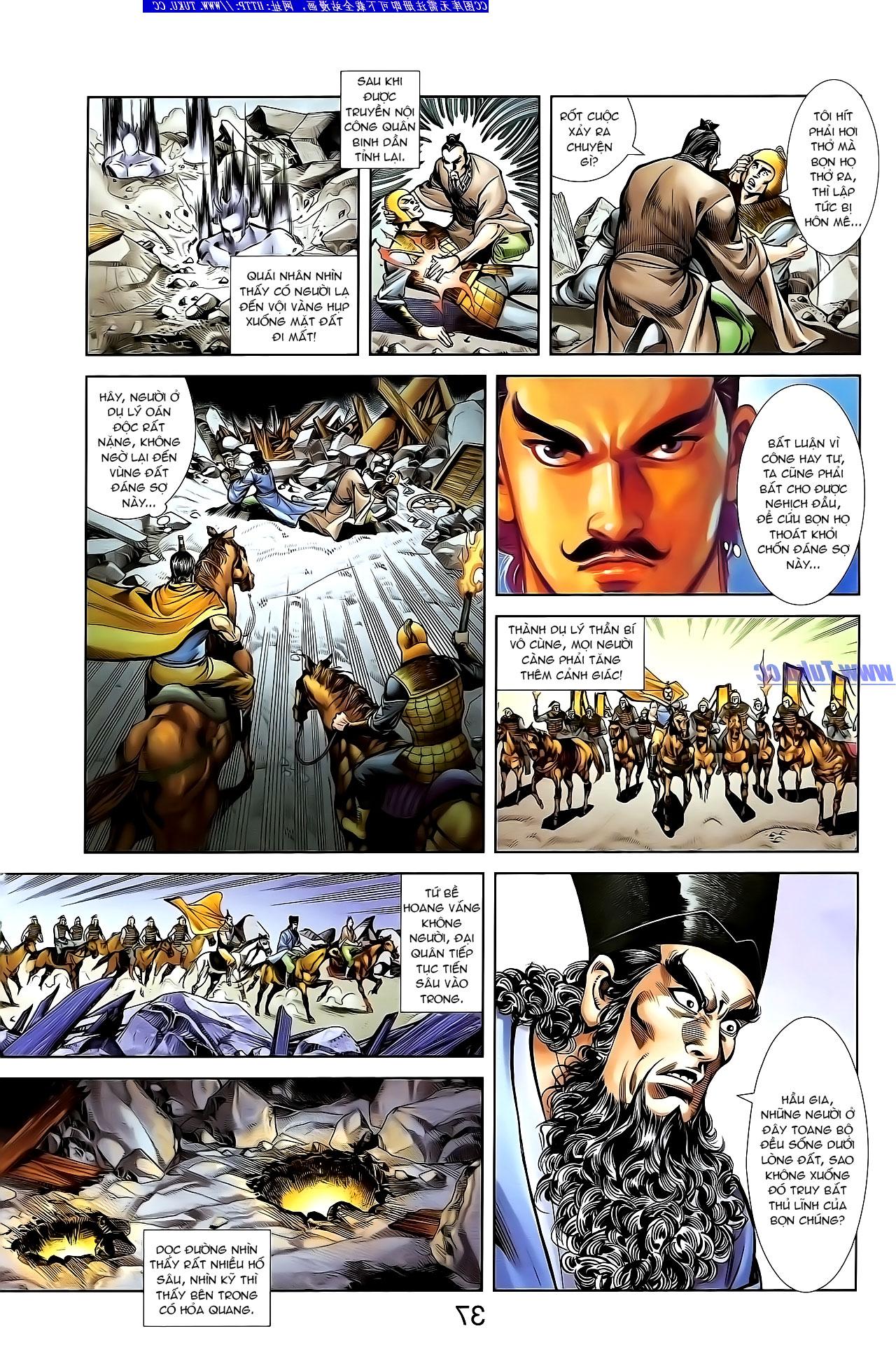 Cơ Phát Khai Chu Bản chapter 133 trang 17