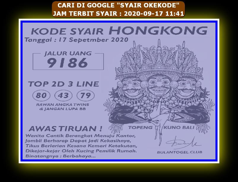 Kode syair Hongkong Kamis 17 September 2020 275