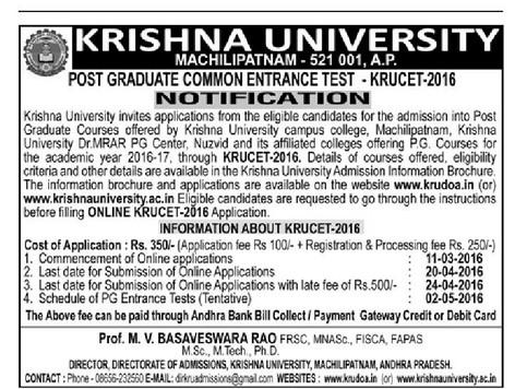 KRUCET,Krishna University,PG Entrance Test