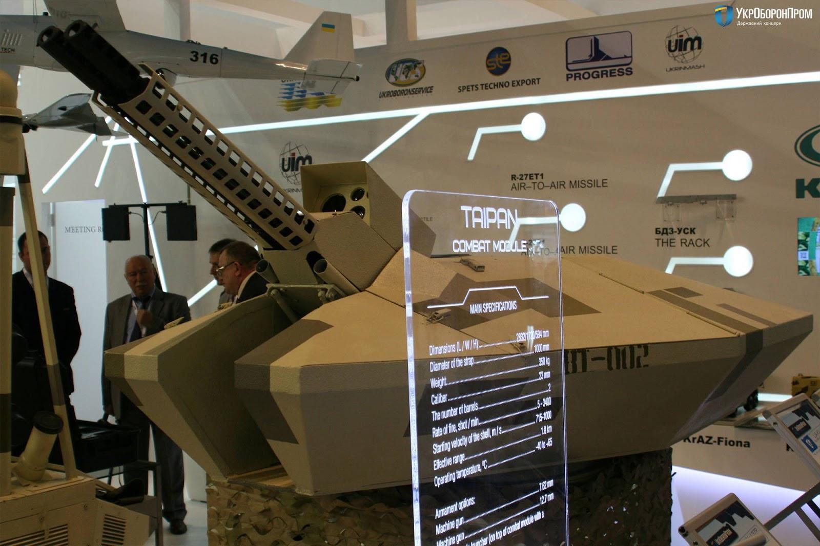 Укроборонпром бере участь у IDEX-2017