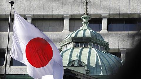 A várnál nagyobb mértékben csökkent a harmadik negyedévben a japán GDP