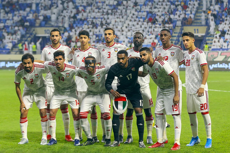 AFC Asian Cup  Group G matches of qualifiers in UAE