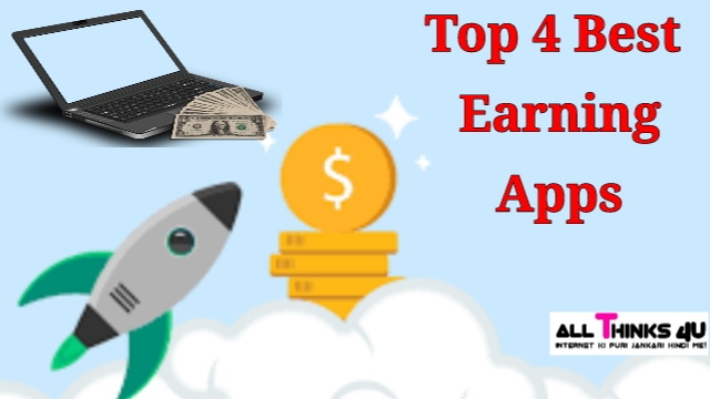 4 Best Money Earning Apps - Make Money Fast In Hindi 2020