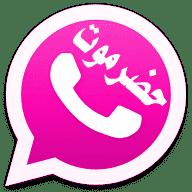 تحميل واتساب حضرموت الوردي HadramiApp2 اخر تحديث ضد الحظر