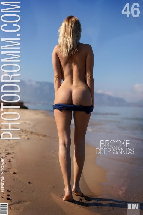 [PhotoDromm] Brooke - Deep Sands