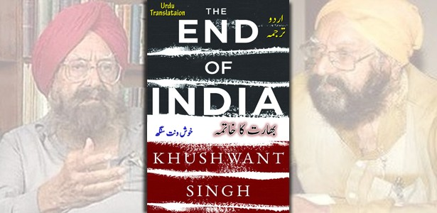 end-of-india-khushwant-singh