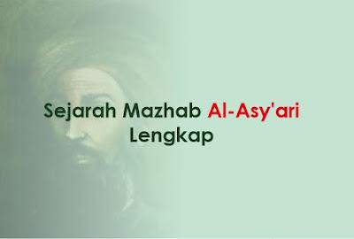 https://www.abusyuja.com/2019/09/sejarah-mazhab-al-asyari-lengkap.html