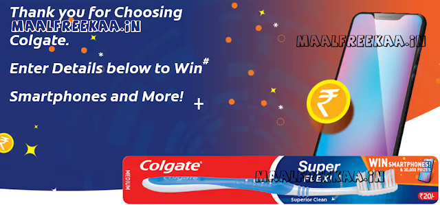Colgate SuperFlexi scan and win smartphone
