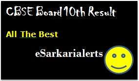 CBSE Board 10th Result