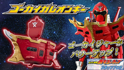 DX Gokai Galleon Key Official Images
