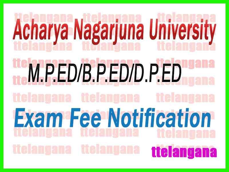 Acharya Nagarjuna University MPED, BPED/DPED  Exam Fee Notification