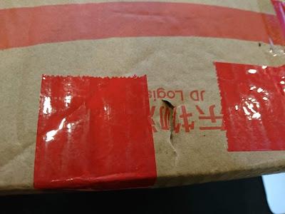 京東包裹小損傷