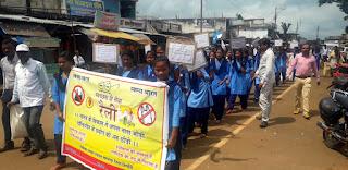 स्वच्छ व प्लास्टिक मुक्त भारत के लिए निकाली रैली
