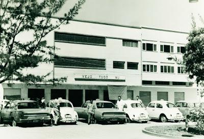 Cine Dom Marcos, inaugurado na década de 1940, na Avenida Luciano das Neves, no Centro de Vila Velha.