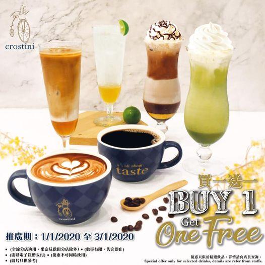 Crostini: 特飲買一送一優惠 至1月3日
