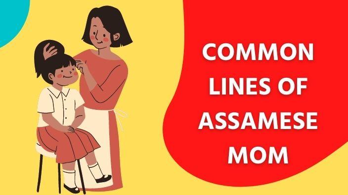 Common Lines of Assamese Mom | Meme Assamese | Assamese Lines