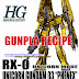 Gundam Recipe: HGUC 1/144 Gundam Unicorn 03 Phenex Unicorn Mode