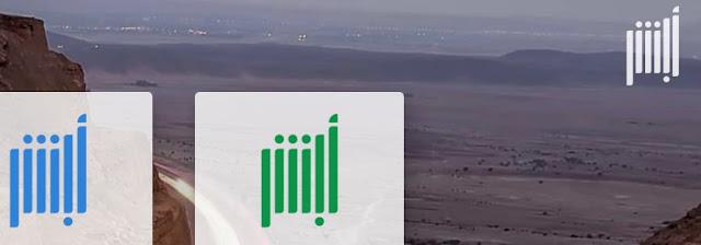 أبشر الجوازات المملكة العربية السعودية