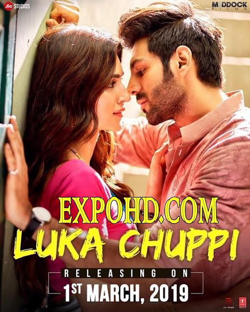 Luka Chuppi 2019 Web – HD 1080p | 480p | 720p | Esub 1.3Gbs [Download] | G.Drive