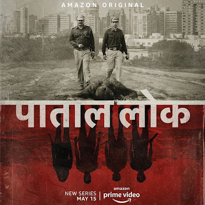 Web Series 'Patal Lok' trailer released