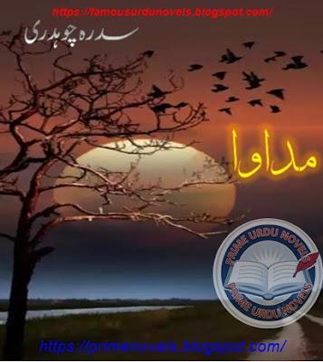 Madawa afsana online reading by Sidra Chaudhary