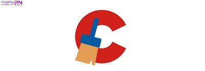 برنامج CCleaner لتنظيف جهاز الكمبيوتر وإصلاح الويندوز .