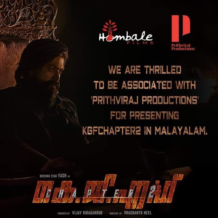 Prithviraj Productions to distribute KGF: Chapter 2 in Kerala