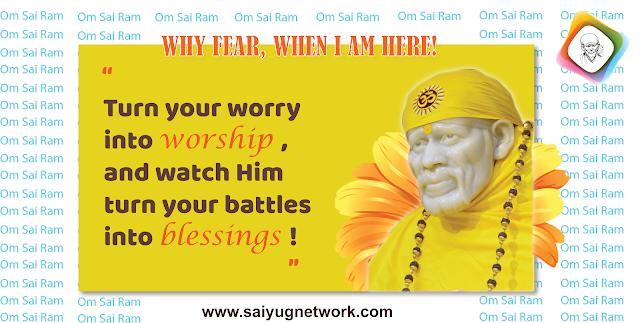 Prayer For Welfare Of My Family Members - Anonymous Sai Devotee