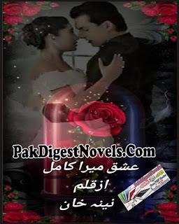 Ishq Mera Kamil (Complete Novel) By Naina Khan Free Download Pdf