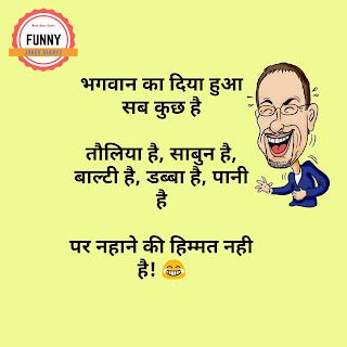 Small jokes