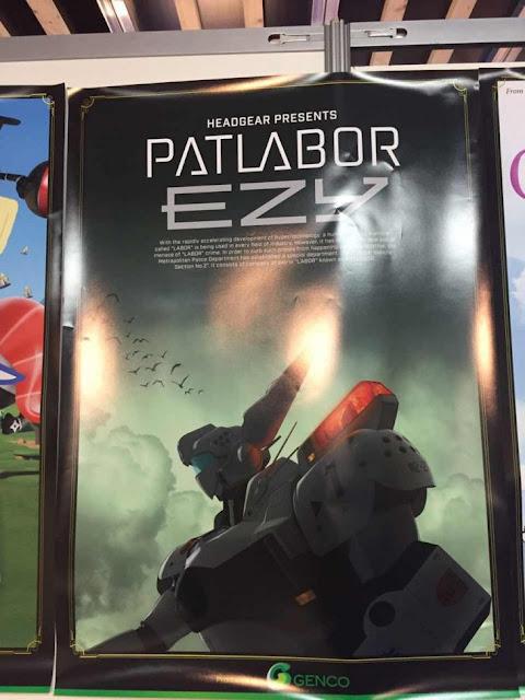 Project Patlabor EZY poster
