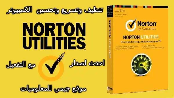 Norton Utilities Premium 17.0.8.60 Full Version