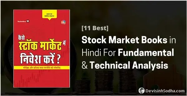 best stock market books in hindi