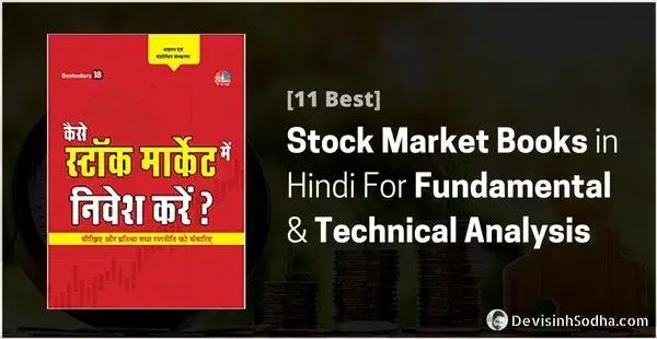 best stock market books in hindi