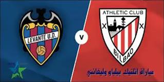 اهداف مباراة اتلتيك بيلباو وليفانتي اليوم