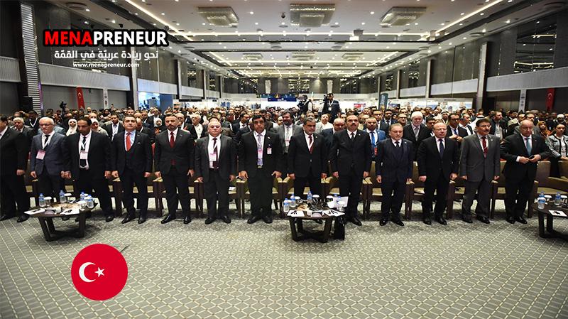 ملتقى التعاون الاقتصادي التركي العربي الخامس عشر