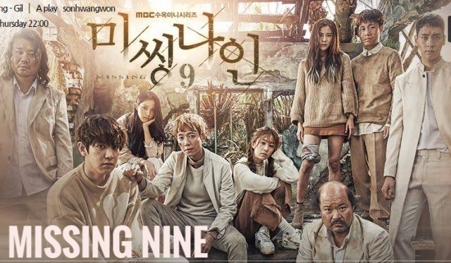 Download Drama Korea Missing Nine Batch Subtitle Indonesia
