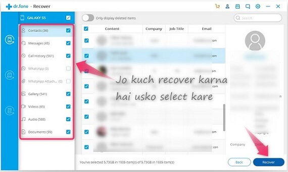 deleted-files-recover-kaise-kare
