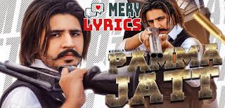 Pamma Jatt Lyrics By Korala Maan