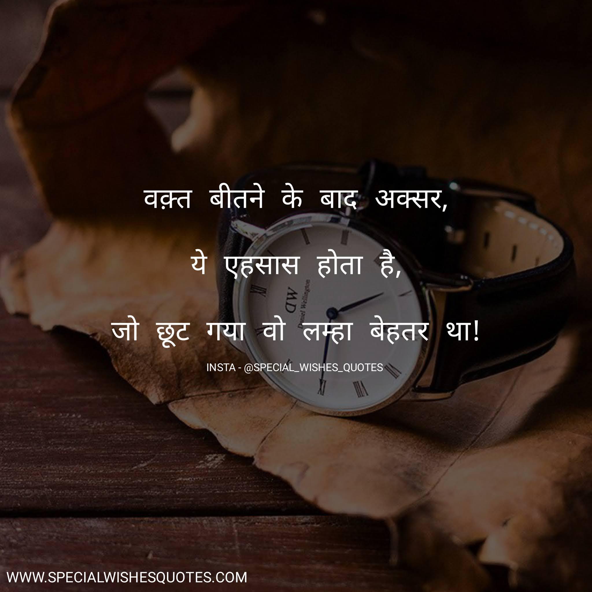 waqt hindi shayari