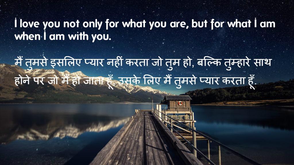 100 Best I Love You Quotes: Shayari Hi Shayari-Excellent Images Download,Dard Ishq