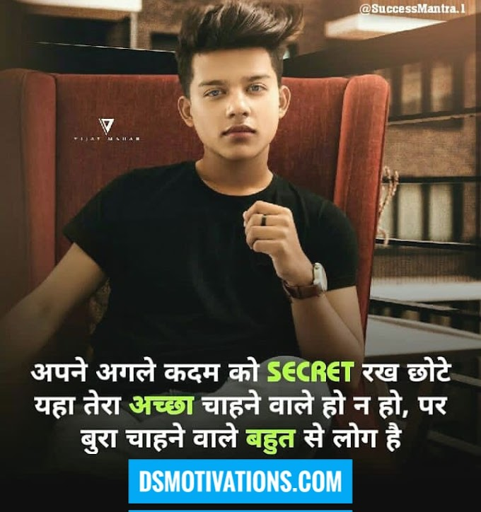 135 motivational quotes in hindi