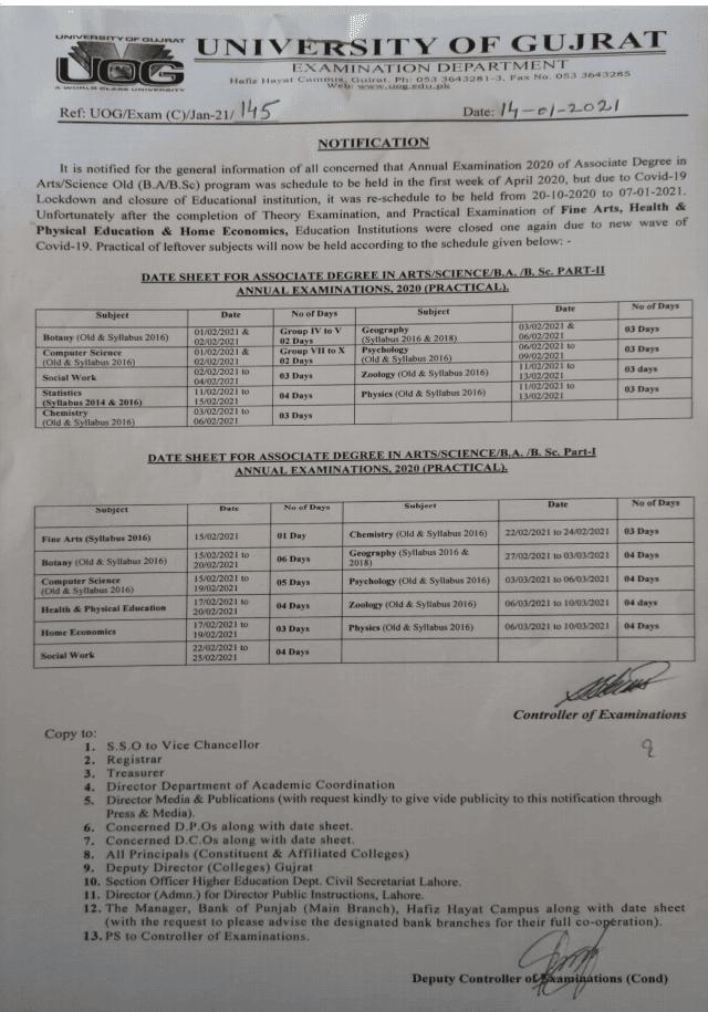 UOG Date Sheet BA BSc 2020