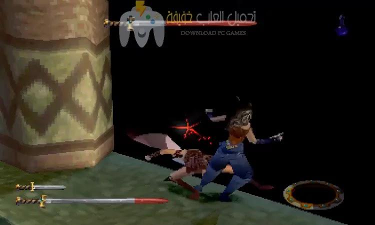 تحميل لعبة زينا للكمبيوتر من ميديا فاير
